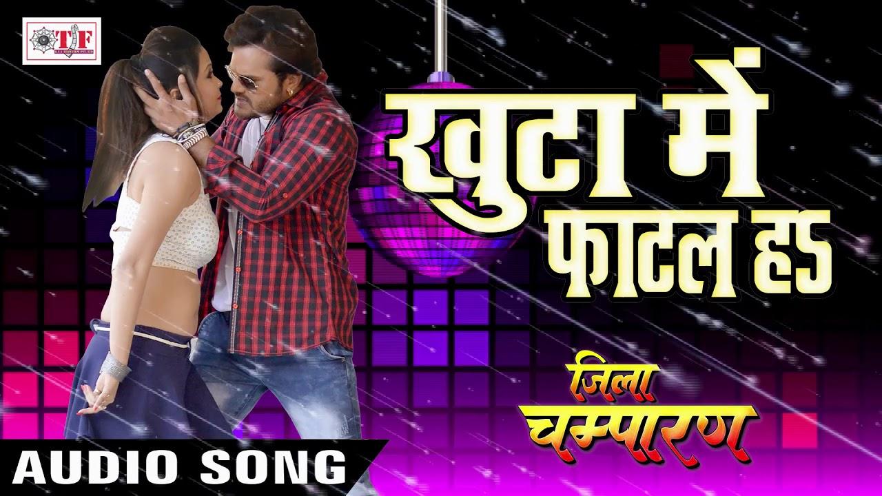 2017 का सबसे हिट गाना - Khuta Me Fatal Ha - Khesari Lal