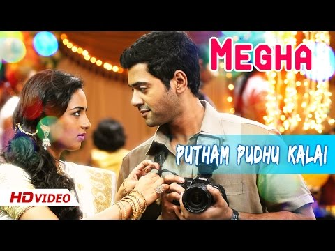 Megha Songs | Video Songs | 1080P HD | Songs Online | Putham Puthu Kaalai Song |