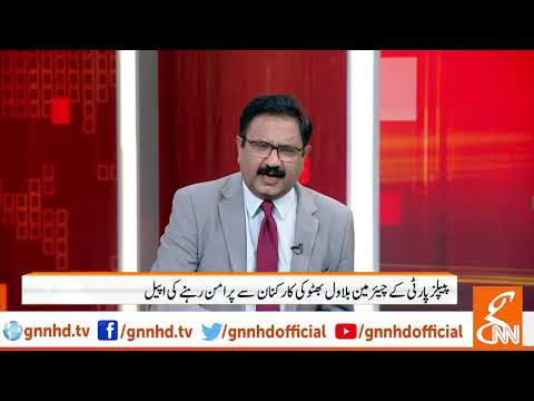 Saeed Qazi analysis
