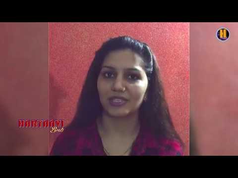 सपना चौधरी ने सलमान खान संग बिग बॉस के घर में मनाया जन्मदिन | Haryanvi Song Dancer Sapna Choudhary