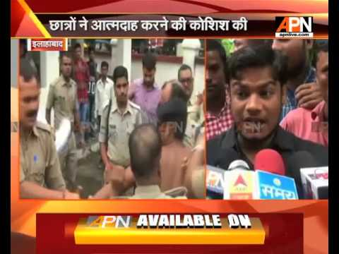 students tries to commit self destruction in Allahabad (UP)