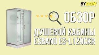 ESBANO ES-L129CKR - обзор душевой кабины