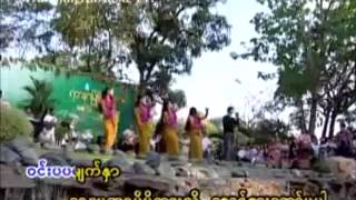 Padauk Ta Myat Hnar ပိေတာက္တစ္မ်က္နွာ Graham ဂေရဟန္ Thingyan Karaoke