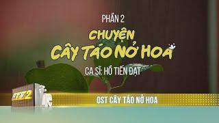 OST 2: CHUYỆN CÂY TÁO NỞ HOA - Hồ Tiến Đạt | Nhạc phim Cây Táo Nở Hoa