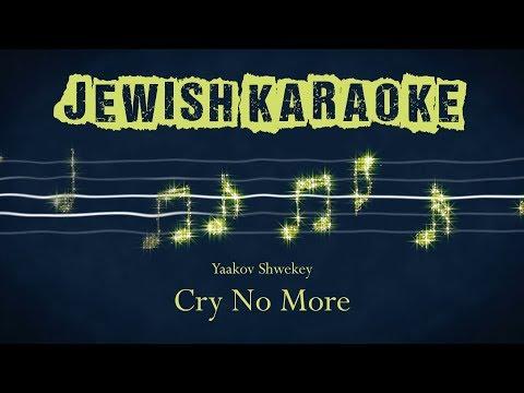 Cry No More Karaoke