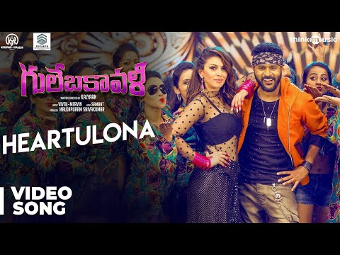 Gulebakavali (Telugu) | Heartulona Video Song | Prabhu Deva, Hansika | Vivek-Mervin | Kalyaan