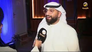 تخيل: الإعلامي الكويتي علي نجم كان في قمة سعادته وهو يقدم ليلة سهم