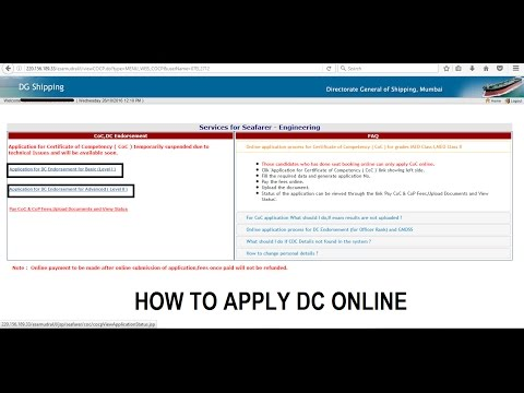 How to apply online DC (Dangerous Cargo oil/ chemical/ Gas) Endorsement certificate
