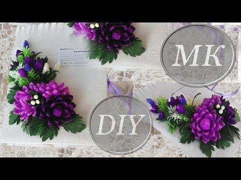 DIY - papеr flowers / Классный журнал в подарок учителю к 1 сентября