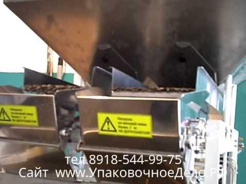 Фасовочный аппарат рыбных снеков орехов мюслей сухофруктов, сухариков