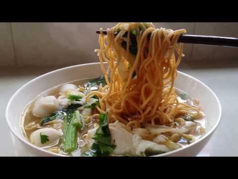 Quick Lunch - Yee Mee Noodle Soup | Egg Noodle Soup