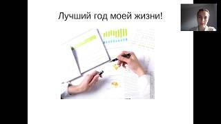 1 обучение   цели