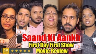 Saand Ki Aankh First Day First Show Movie Review By Media | Taapsee Pannu, Bhumi Pednekar