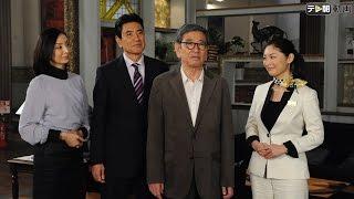 『やすらぎの郷』に到着した菊村栄(石坂浩二)は、その豪華さに目を見...