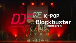 DDF KPOP   BlockBuster(Monster,Fire)#DreamDanceFestival2016   WINNER