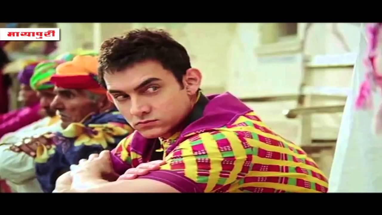 Nanga Punga Dost Song Aamir Khan Anushka Sharma Peekay Youtube