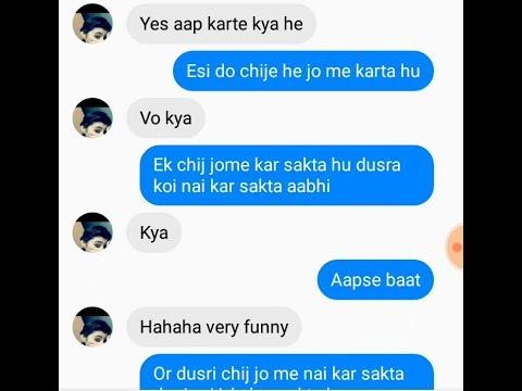 Messenger Par Koi Ladki Reply Nai Karti To Ye Try Karo Na Yaar