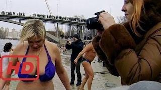 Киев Крещение 2014 - купание в проруби ( Kiev, Ukraine )  #FIC