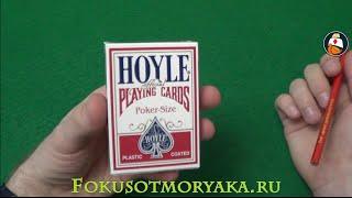 Обзор Колоды Карт HOYLE. Где КУПИТЬ ИГРАЛЬНЫЕ КАРТЫ. Где Купить Карты для ФОКУСОВ