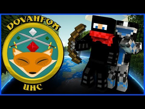 Minecraft: UHC Its For Time World Domination @TimeTraveller264 (Dovahfox UHC #1)