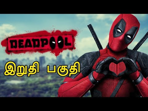 Deadpool Ending Live Tamil Gaming