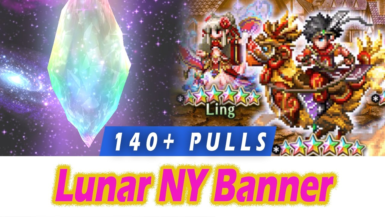 ffbe 140 pulls for yun ling xiao lunar chinese new year banner summon youtube