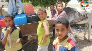 فيديو  في حرب انقطاع المياه.. أطفال قرى دشنا ضحايا العطش
