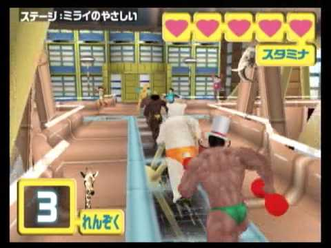 Namco Muscle
