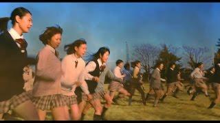 ストーリー> 彼女たちの名前は、ミツコ、ケイコ、いづみ。全員、女子。...
