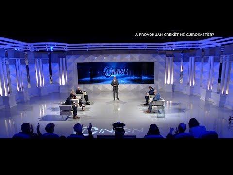 Opinion - A provokuan Greket ne Gjirokaster? (12 nentor 2018)
