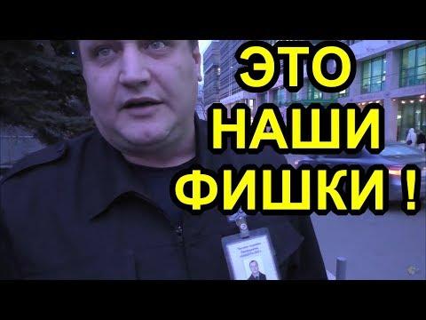 """Банковские фишки на Красноармейской !""  Краснодар"