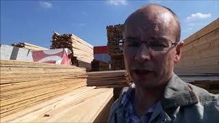 видео Продажа пиломатериалов