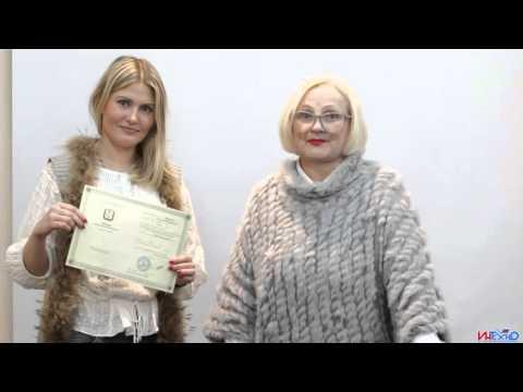 Дистанционное обучение в Омске. Высшее образование в Омске