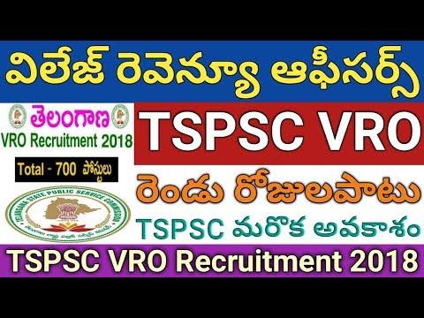 TSPSC VRO 700