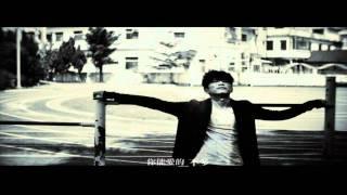 張棟樑《不多》Official 完整版 MV [HD]