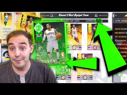NBA 2K18 My Team BEST BUDGET SALARY PLAYERS & TEAM! STAY UNDER THE CAP EASY FOR CHEAP MT!