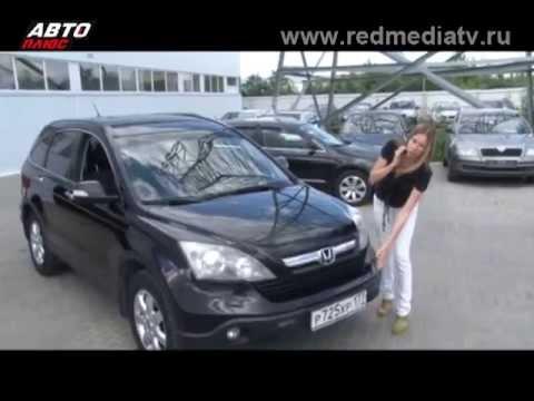 Хонда срв тест драйв видео главная дорога