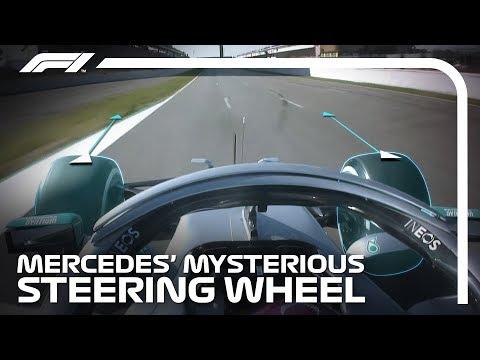 Mercedes' Mysterious Steering Wheel Explained   Formula 1 Testing