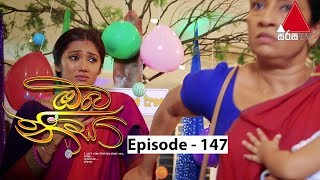 Oba Nisa - Episode 147 |  13th September 2019 Thumbnail