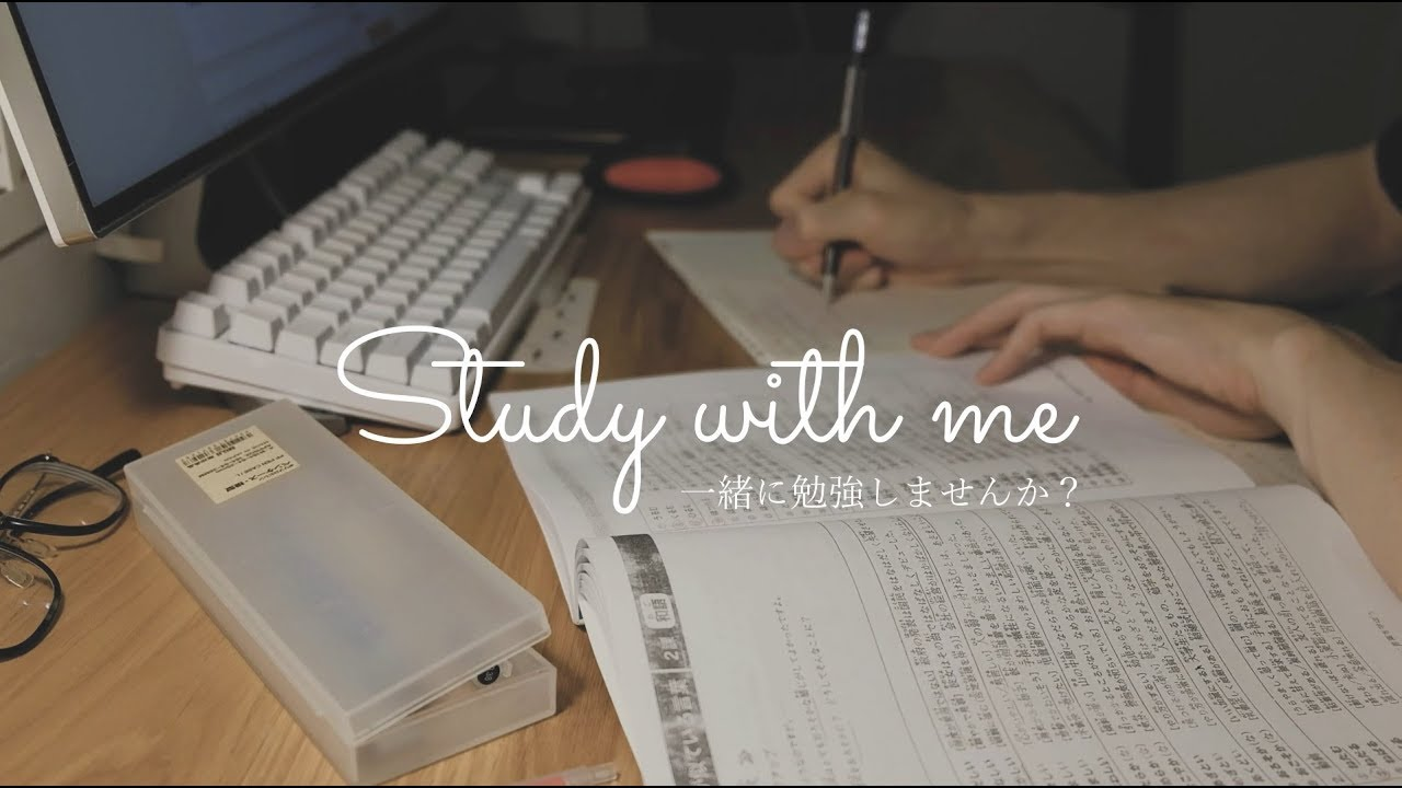 Học cùng mình   Study with me 1 hour with BGM (Japanese Study) - YouTube