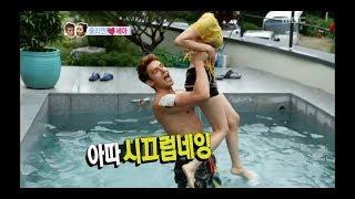 We Got Married, Julien, Se-ah(4) #03, 줄리엔강-윤세아(4) 20120908