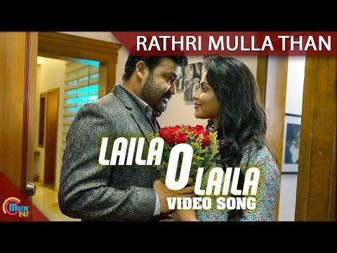 Lailaa O Lailaa - Rathri Mulla Than| Mohanlal| Amala Paul | Full HD Video Song