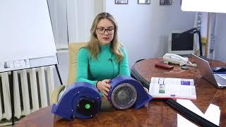 Вентилятор BAHCIVAN BDRS 120-60 обзор