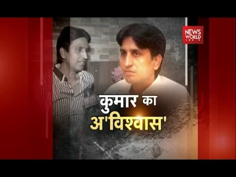 Watch: AAP Leader Kumar Vishwas In Exclusive Interview With NWI's Abhinav Upadhyay