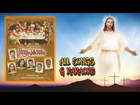 Divyaprakasham All Songs & Karaoke | Joy Maloth | Malayalam Christian devotional songs