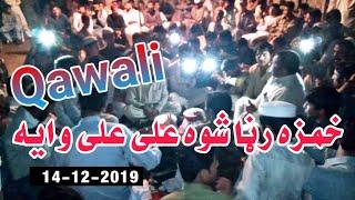 Qawali ||Hamza Ranra Shwa Ali Ali waya || Shani Malang tang Takor programe ||Rabab Mangi Melas