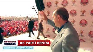 AK Parti Benim - Mustafa Kamacı - AK Parti 31 Mart Seçim Şarkısı