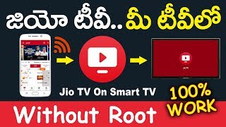 Jio TV on Smart TV | Jio TV Screenn Cast Without Root | in Telugu