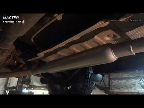 Замена резонатора на Renault Duster