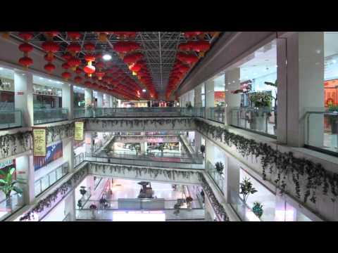 Dong Feng Shopping Center